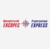 Прикарпатский Экспресс отзывы