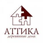 Аттика (дома деревянные) отзывы