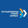 """ООО """"ВолодимирецьТрансСервіс"""" отзывы"""