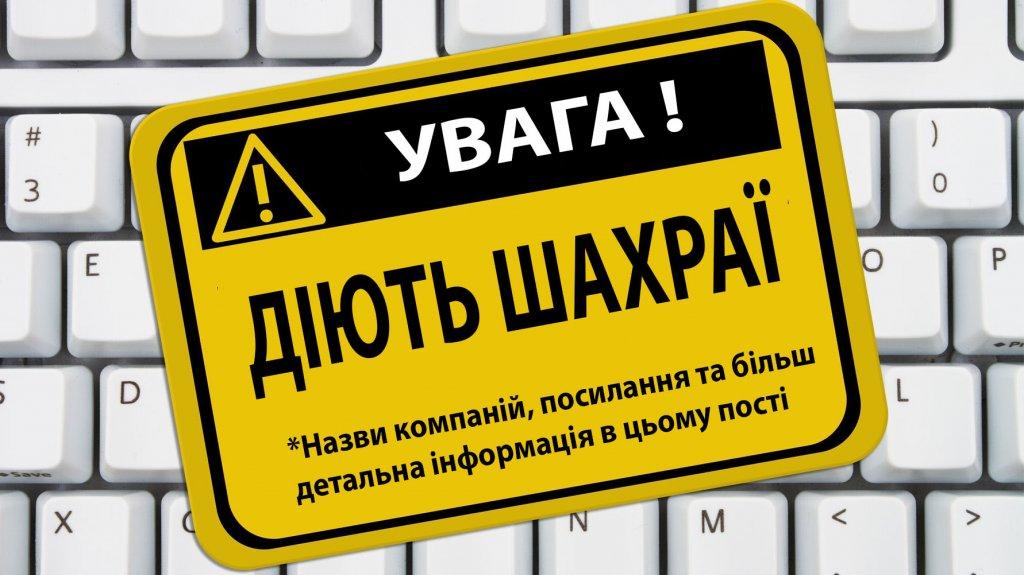ООО Неймеген - Мошенники. Осторожно! Кредитов не выдают