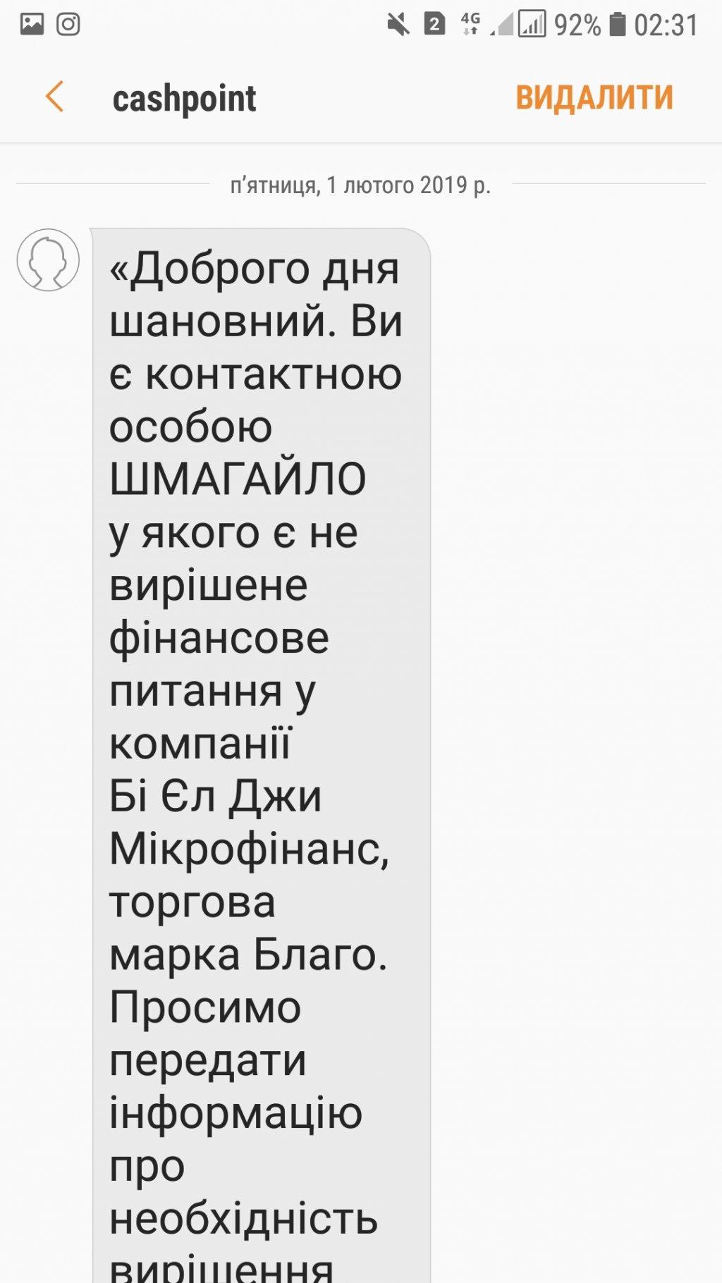 Адвокат Шмагайло Максим Иванович - Адвокат Шмагайло Максим Иванович, свидетельство №5457