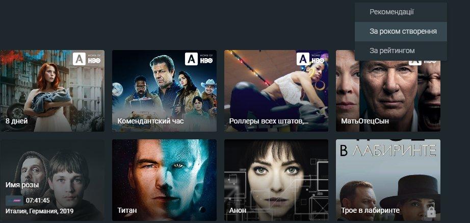 Divan TV -