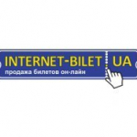 Internet-bilet.ua продажа билетов он-лайн