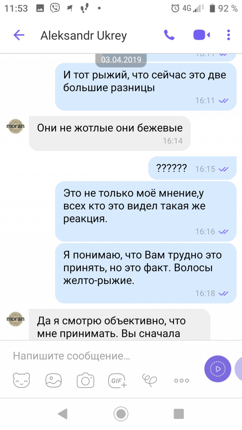 #Хна Moran , #Александр Укрей, #Yourspace - Окрашивание хной моран ,#Moranukraine ,#Moran ukraine ,#Александр Укрей ,#хна моран