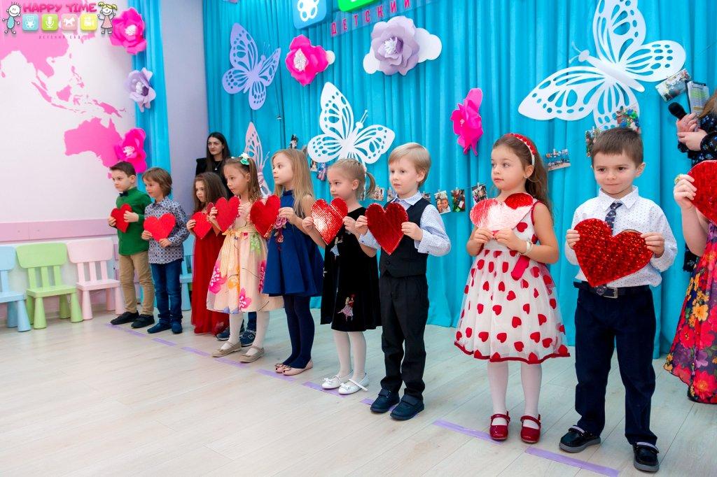 Детский сад HAPPY TIME - Лучший детский сад в Одессе