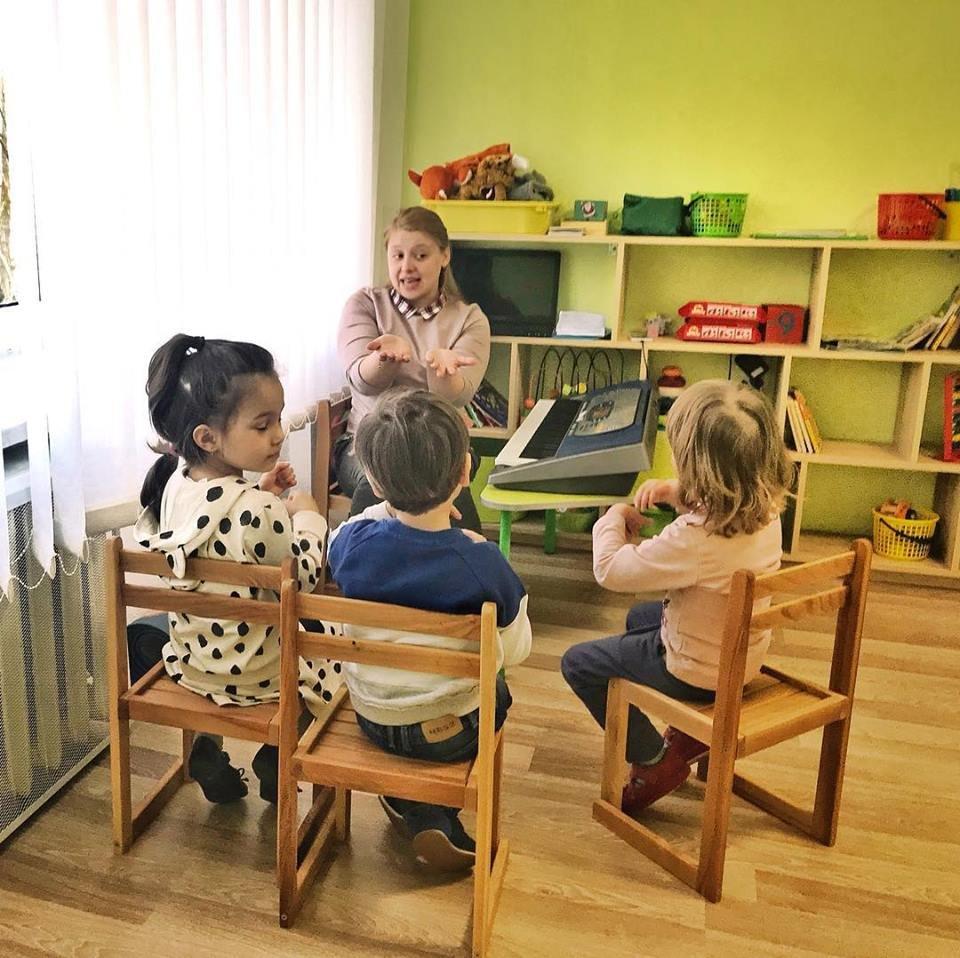 Центр развития ребенка Бібіка - Очень совестные ребята