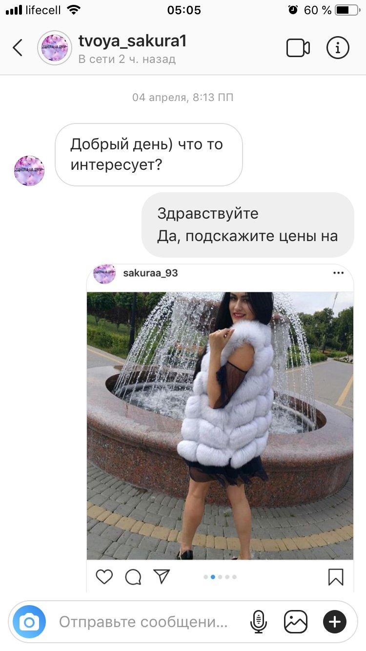 Аферисты в сетях на Новом канале - Теперь она не Марина , а Инна Лега