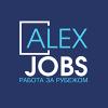 Рекрутинговое агентство «Alex Jobs» отзывы
