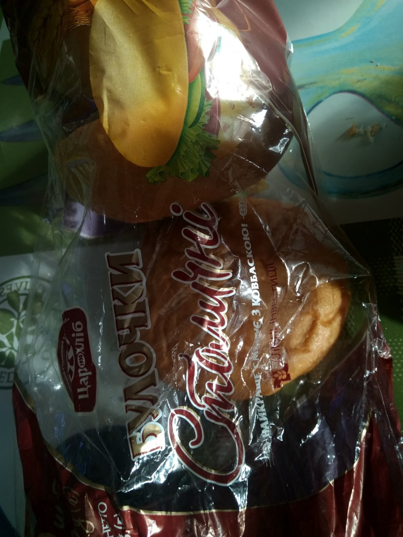 Хлеб ТМ Цар хліб - То ли волосы, то ли вата