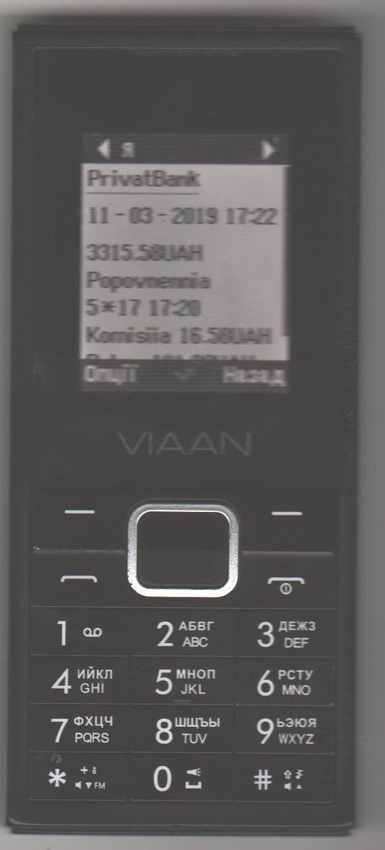 Интернет-магазин Romela s Store - купівля телефона Doogee S 30