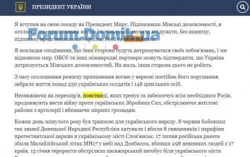 Domik.ua портал недвижимости - Порохоботы админы сайта!