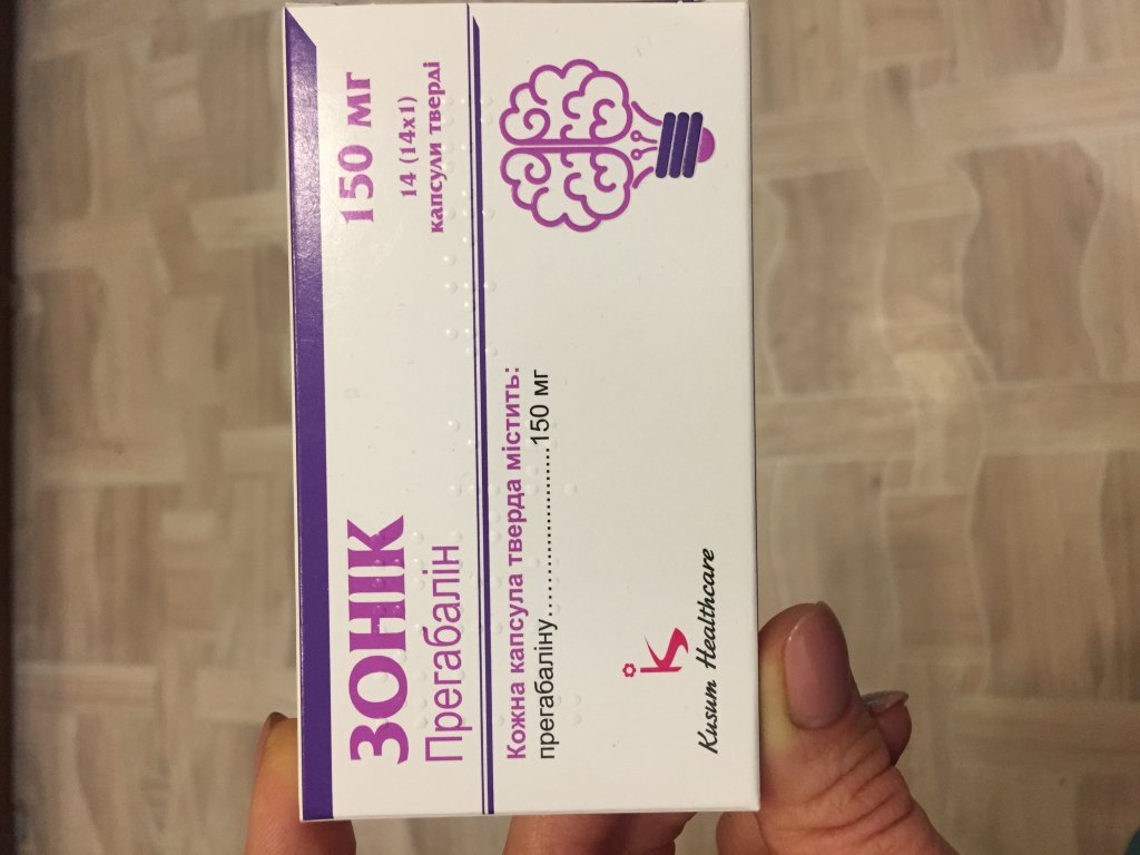 О препарате Зоняк 150 Kusum Healthcare - Зоник - препарат, с ощутимыми побочными действиями