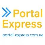 Portal Express (Портал Экспресс) отзывы