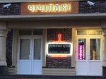 Ресторан Чичилаки отзывы