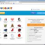 Доска бесплатных объявлений BERUDO.NET отзывы