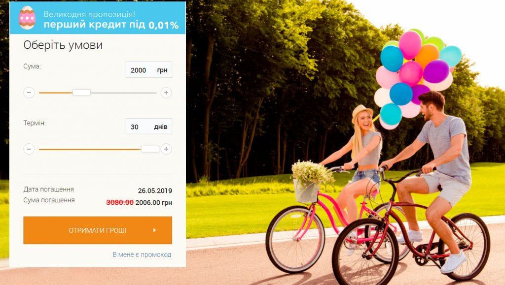СreditPlus - сервіс простого онлайн кредитування. - Работники СreditPlus - полное негативное общество