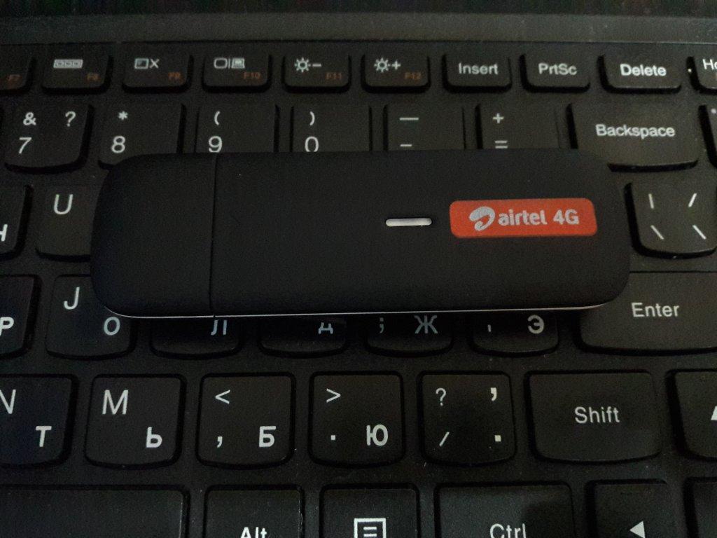 center4g интернет-магазин - Реально выдает 4G