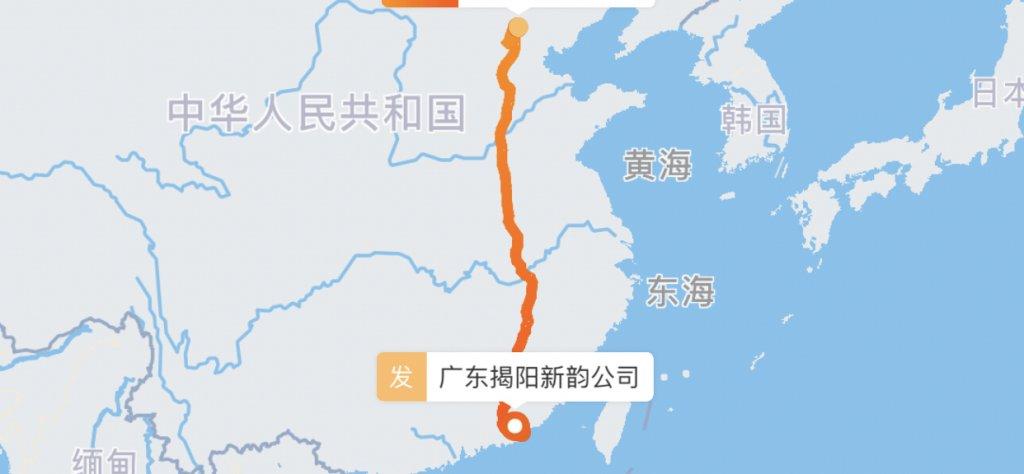 Fastway быстрая доставка из Китая - Статус «В заказе» уже месяц
