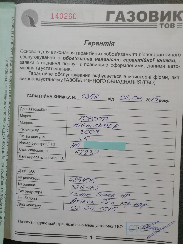 АЗС ОККО - Вор в Килиновке
