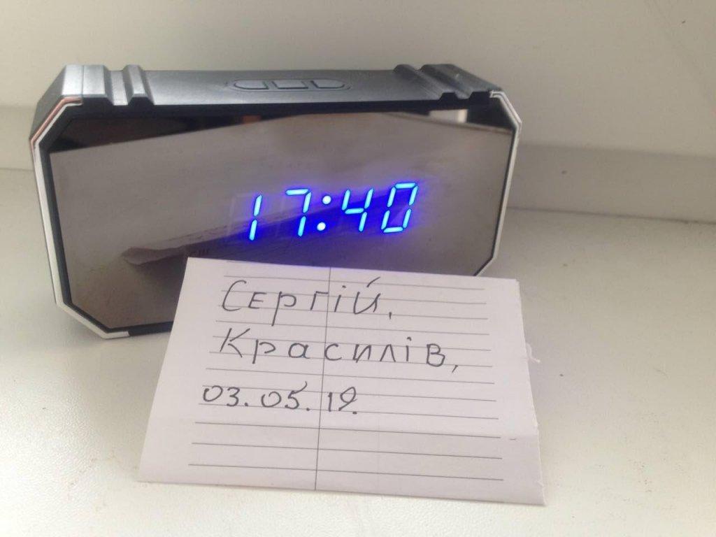 spion-market.com.ua интернет-магазин - Заказ с товаром получил, сервис превосходный!