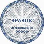 pechatka.pp.ua - Печати и штампы отзывы