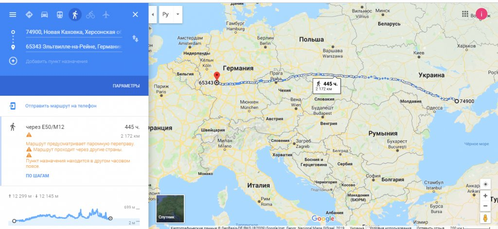 TNT Express в Украине - Как и чем осуществляется доставка?