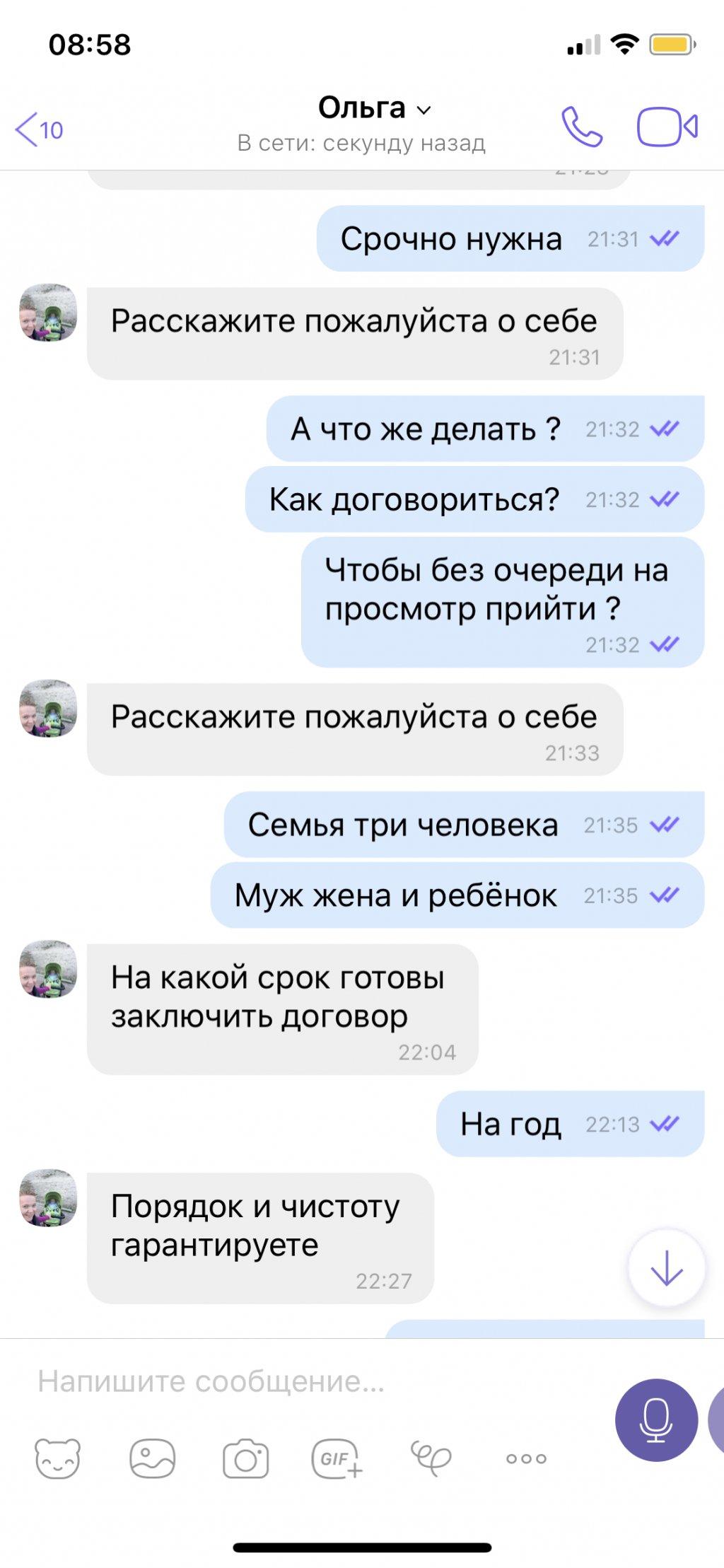 +380979563609 - Мошеннники дешёвые )Канарченко Ольга Андреевна
