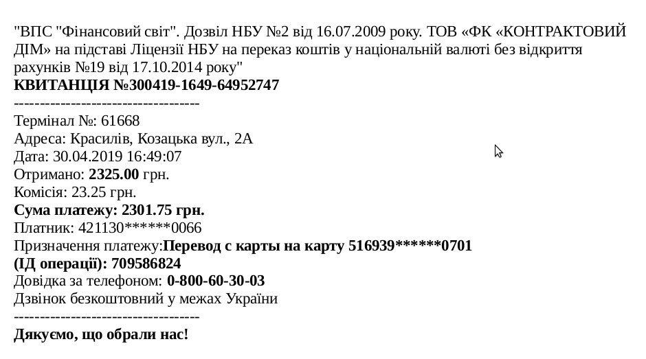 spion-market.com.ua интернет-магазин - Часы с скрытой 4К камерой и wifi