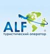 ALF туристический оператор отзывы