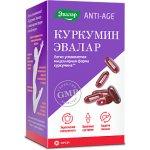 Тройная Омега-3 Эвалар (950 мг) отзывы