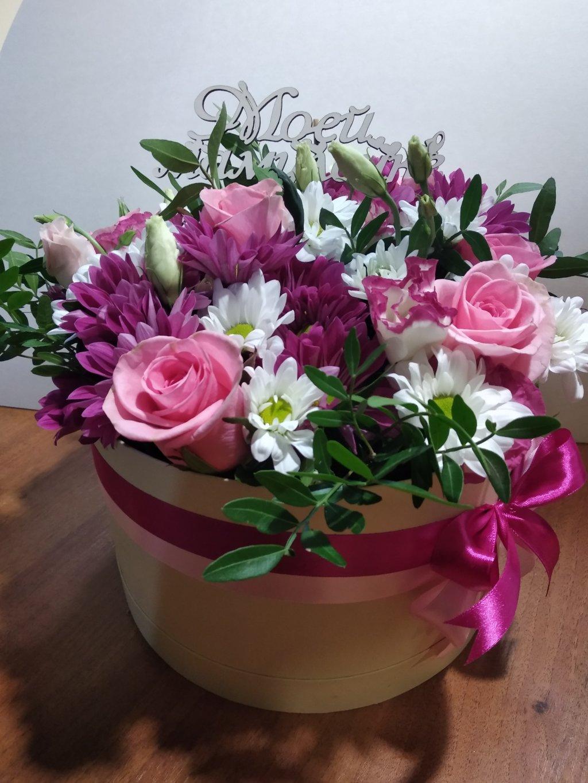 Доставка цветов по телефону в запорожье цена
