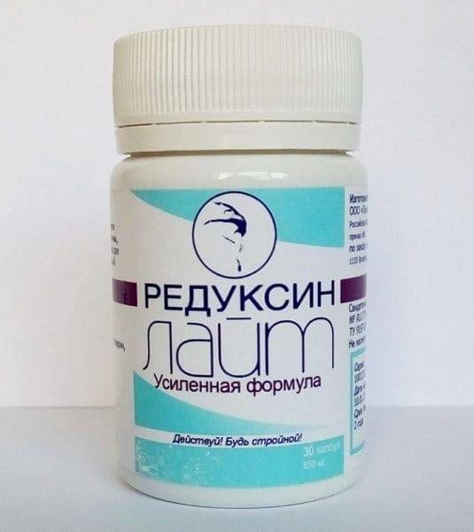 Редуксин - Редуксин - фирменный препарат от производителя