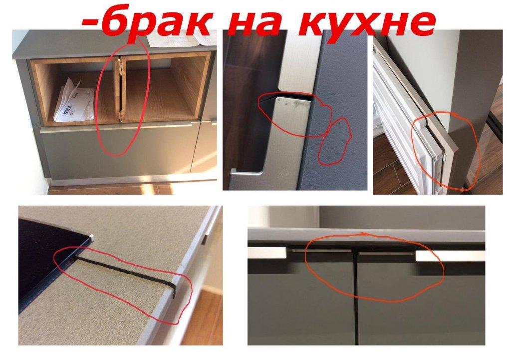 Мебельная мастерская WOODsystems - Делаю вывод - лжецы не имеющие ничегошеньки общего с производством кухонь!
