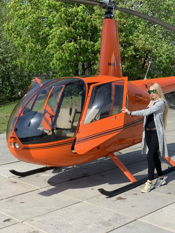 Donum - Сбылась моя мечта , полет на вертолете над Киевом