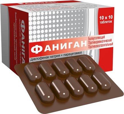 Фаниган таблетки - Фаниган — комбинированный препарат, оказывает выраженное противовоспалительное, анальгезирующее и ан