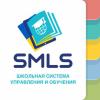 SMLS - система управления школой и обучением відгуки