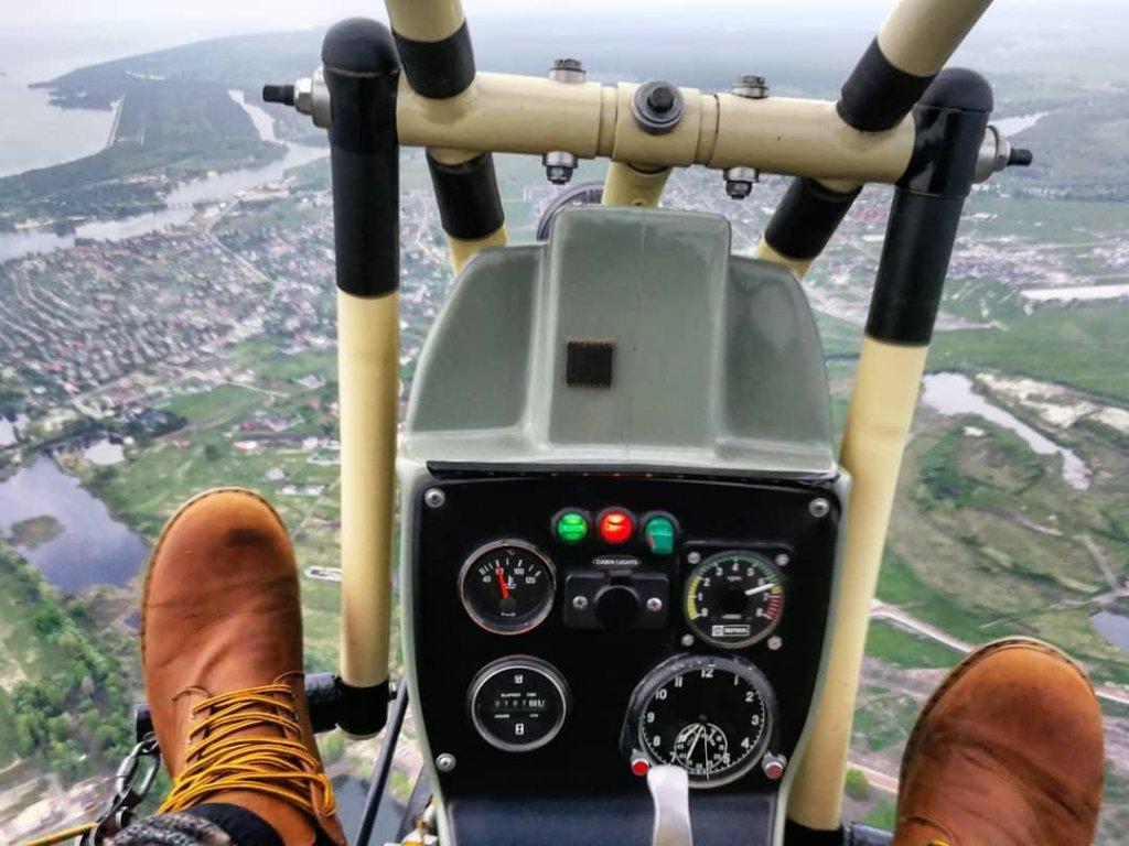Donum - Полет на Паратрайке