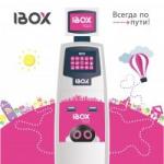 Терминалы Ibox