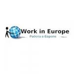 """Компания """"Работа в Европе"""" (Work in Europe)"""