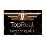 TopReal.org отзывы