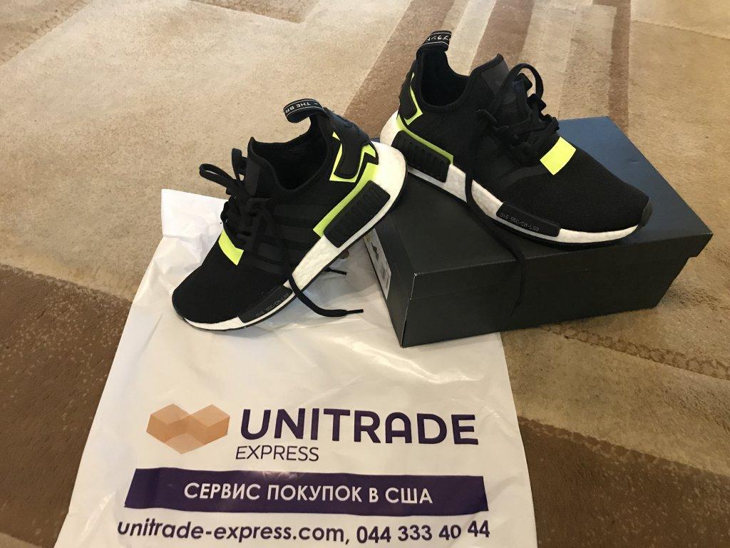Unitrade Express - Заказал кроссовки adidas