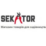 SEKATOR.net интернет-магазин