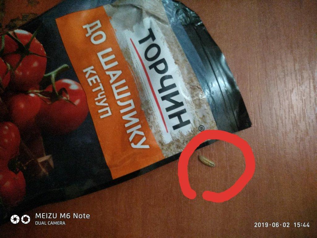 Торчин - Купил сегодня кетчуп, с бонусом белком...