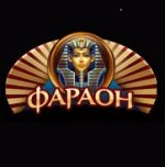 Казино Фараон отзывы