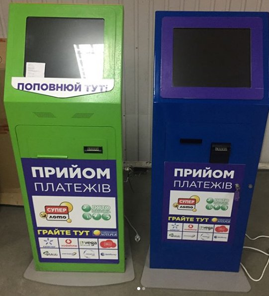 Moneybox.net.ua платежные терминалы - мои Отзывы о платежном терминале Moneybox.net.ua