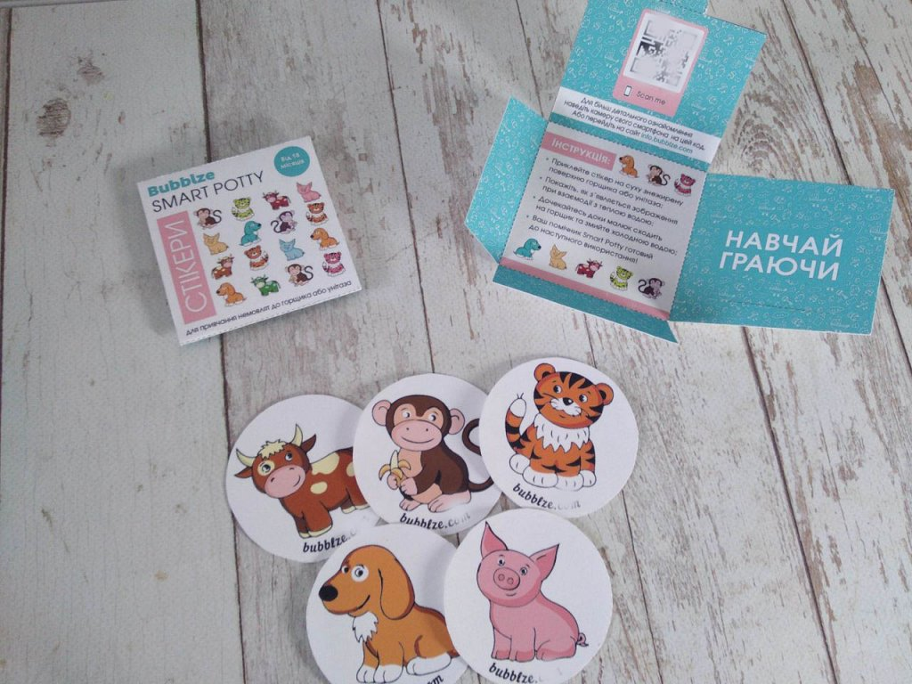 Обучающие наклейки для горшка Smart Potty от Bubblze - Стикеры smart potty от bubblze, это обучающие наклейки для приучения малышей к горшку