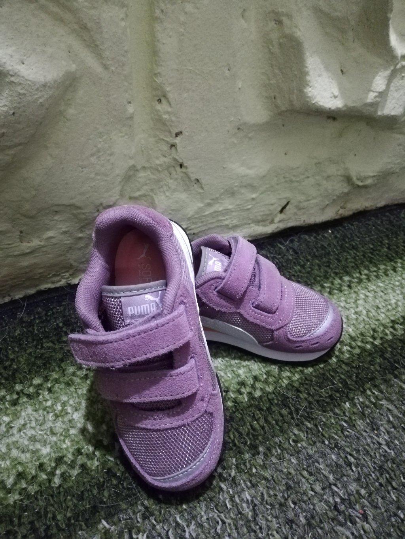 USAinUA - Доставка обуви