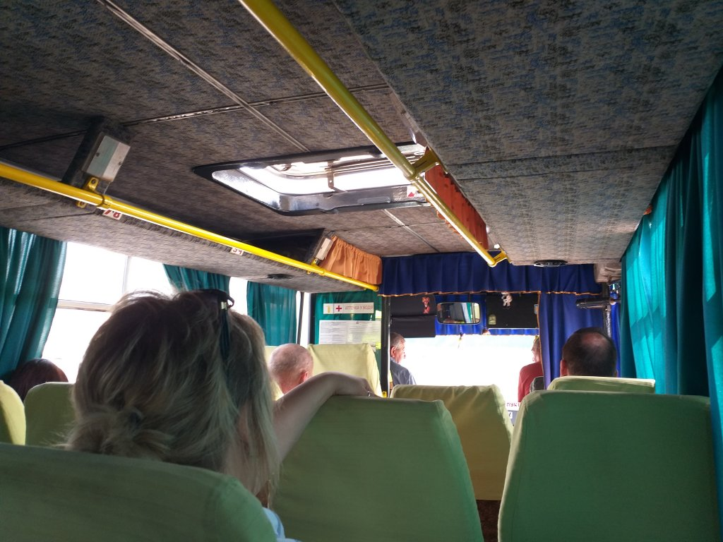 Busfor.ua - Шарлатаны и мошенники