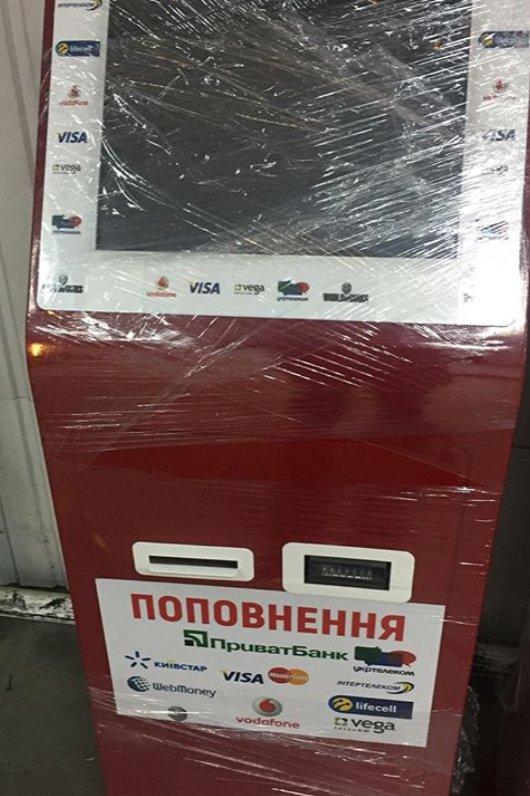 Moneybox.net.ua платежные терминалы - реальные Отзывы о платежном терминале Moneybox.net.ua