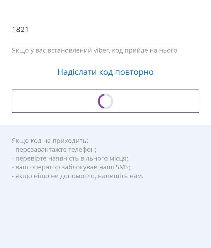 Prom.ua - Неправдивий сайт